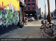 A wall near Bedford Avenue | Near Bedford Avenue | New York Murales