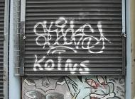 A funny shutter | Funny shutter | New York Murales