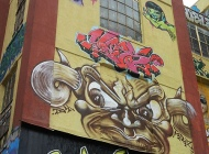 A stramge ,monkey | Long Island | 5 Pointz | New York Murales